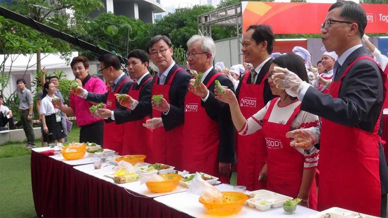 Vietnam – South Korea Culture and Food Festival