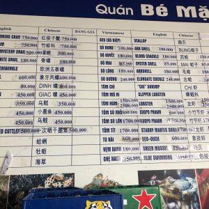 The menu at Be Man seafood restaurant in Da Nang